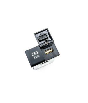 Разъём USB зарядки 85532-33010 Камри 70 18-