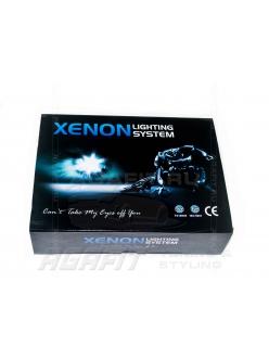 Комплект ксенона h4